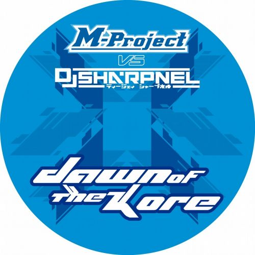 M-Project vs DJ Sharpnel - Dawn of The Kore - TERRAFORM MUSIC - 05:05 - 31.01.2014