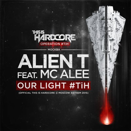 Alien T Feat. MC Alee - Our Light #TiH (Official This Is Hardcore @ Moscow Anthem 2015) - Traxtorm Records - 04:49 - 01.10.2015