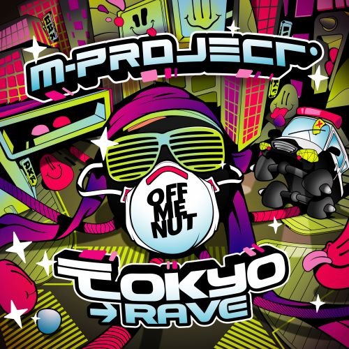 Vau Boy & M-Project - Pretend (HHC Version) - Off Me Nut Records - 03:33 - 21.02.2020